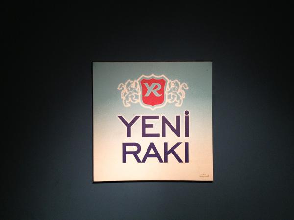 wtf-ivikivi_Istanbul_Safi_Meyhane_03