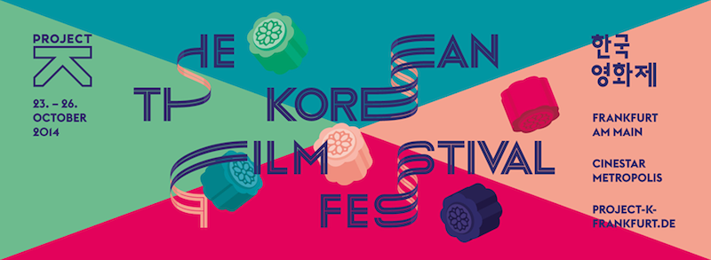 Korean-Film-Festival-Frankfurt-2014