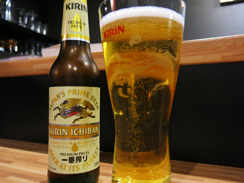 Japanisches Bier: Kiri Ichiban