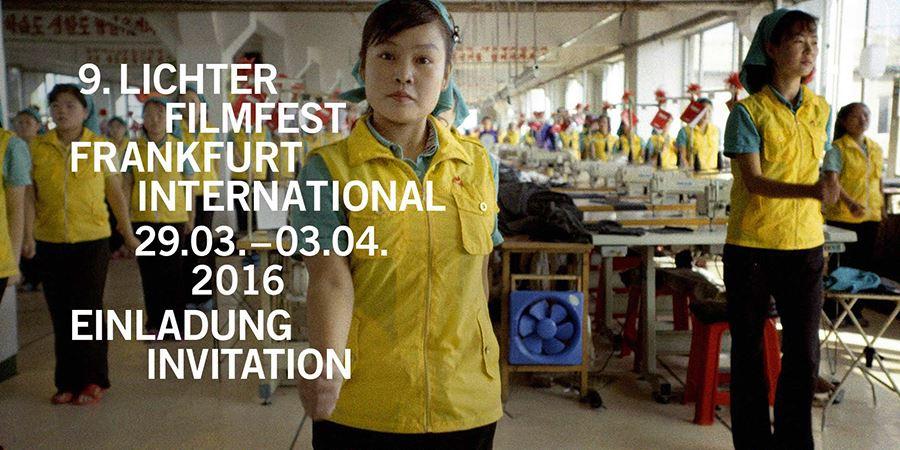 Frankfurt-tipps-wochenende-lichter-filmfest