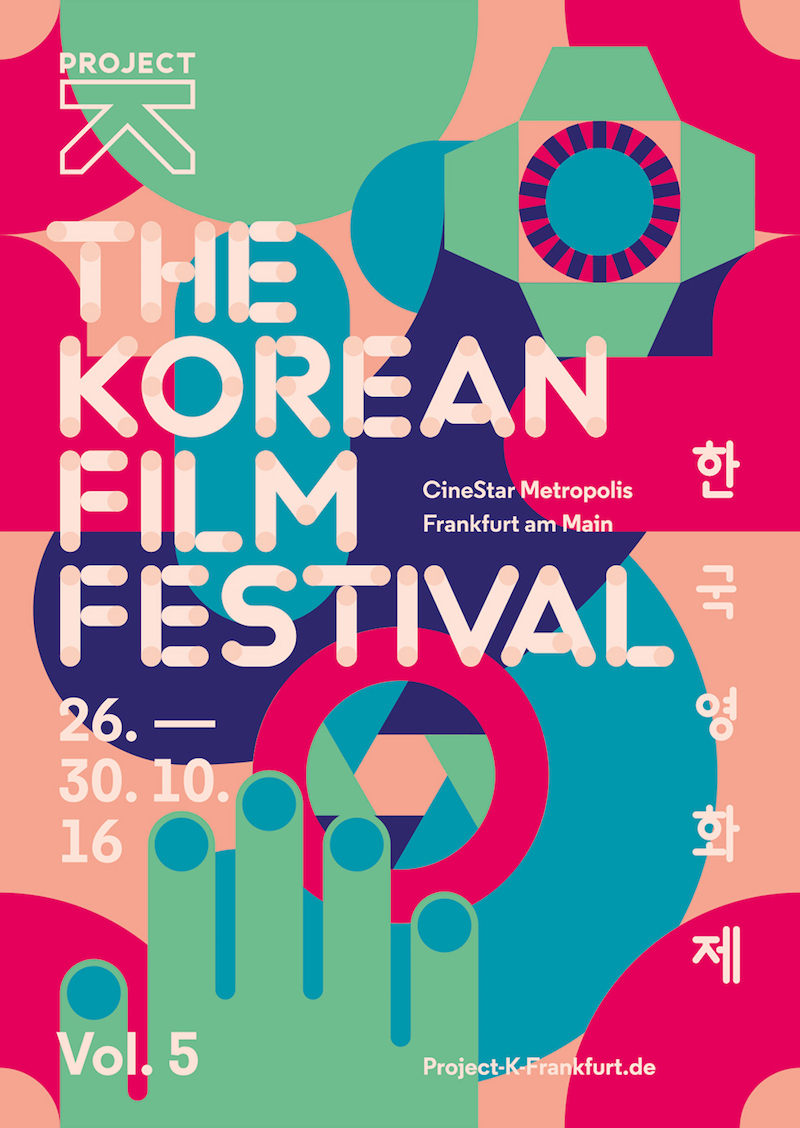 Project K - Korean Film Festival