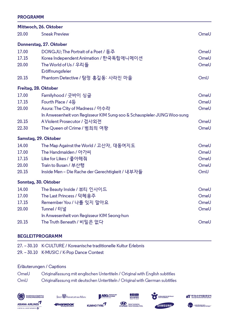 Korean Film Festival Programm
