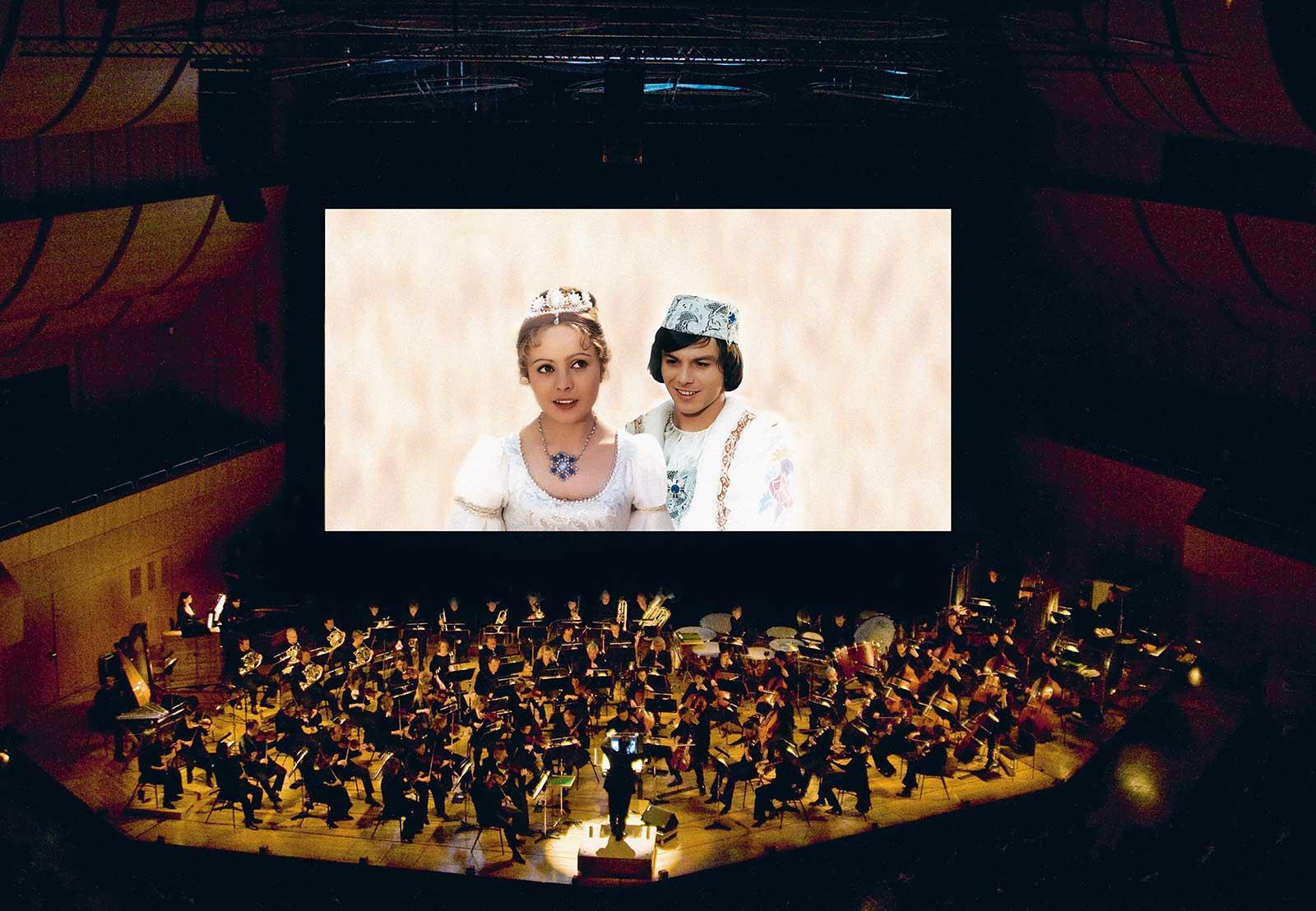 Drei Haselnüsse für Aschenbrödel Alte Oper Frankfurt