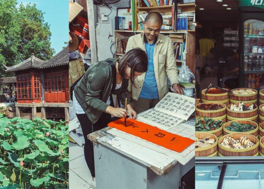 Meine China Reise: Suzhou und Shanghai