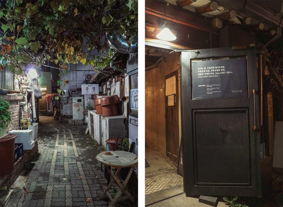 Seitengasse im Viertel Insa-dong